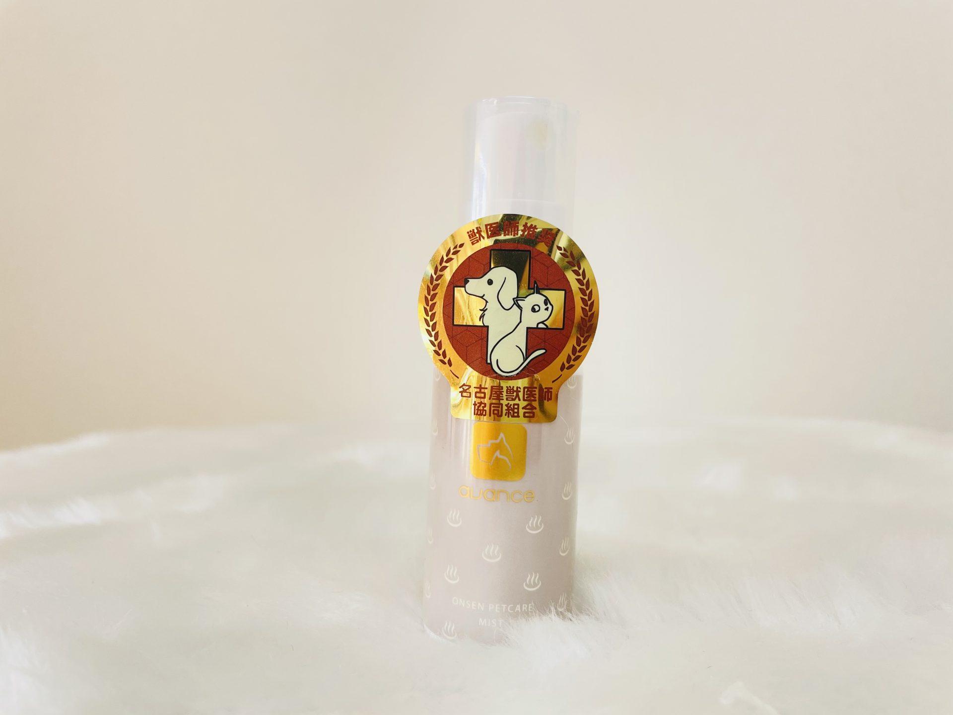 AVANCE(アヴァンス) ペット用 塗る温泉30ml