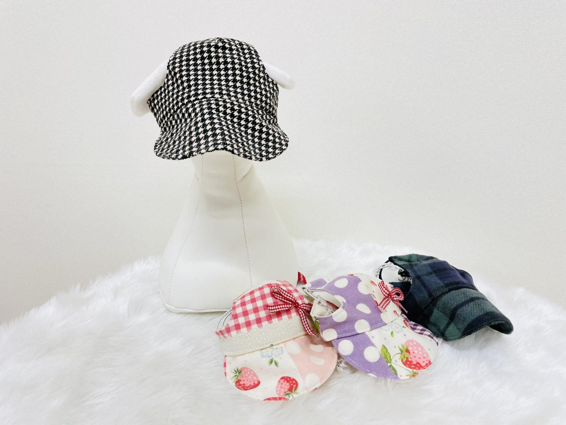 犬用帽子 SS~M